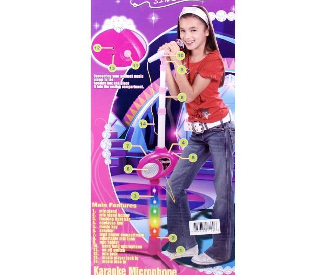 Microfon de jucarie karaoke, cu inaltime ajustabila, amplificator de voce si lumini 6363