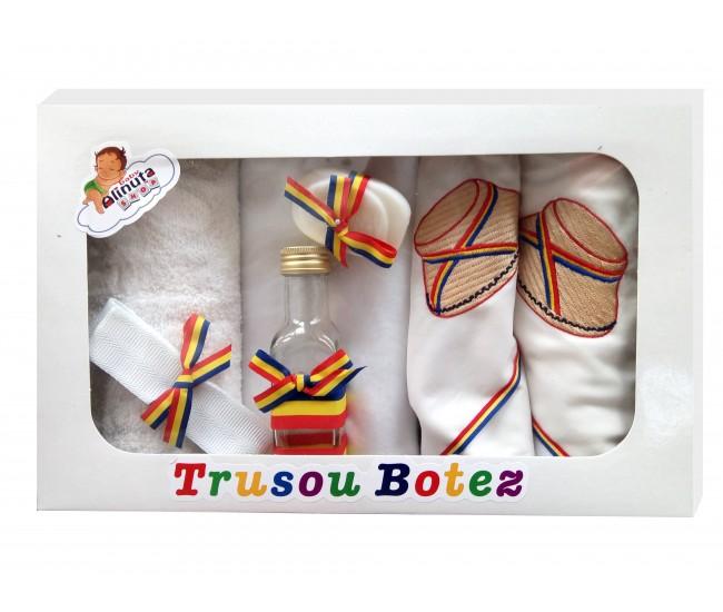 Trusou botez personalizat - traditional pentru fetite si baieti - set complet biserica T5462