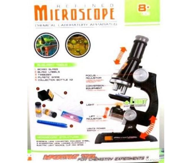 Microscop de jucarie pentru copii BABLC2119