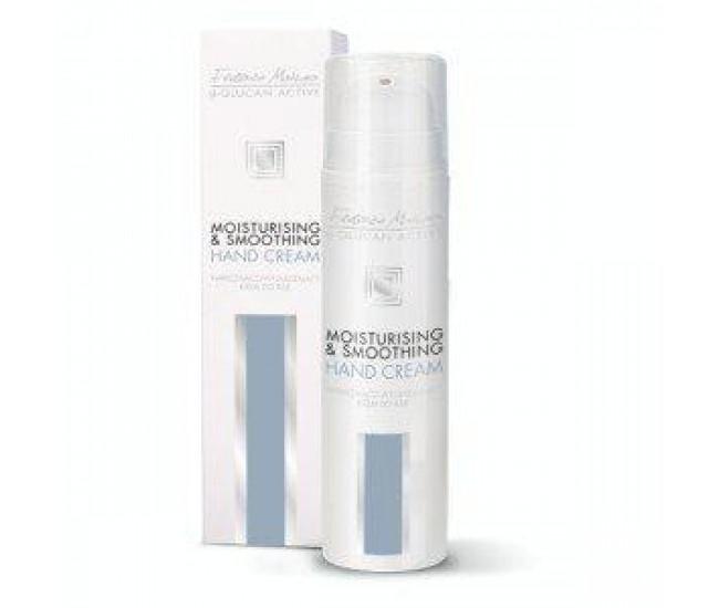 Crema hidratanta si de netezire pentru maini 50ml KR3