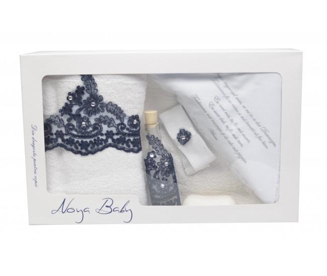 Trusou Botez bleumarin cu broderie royal pentru baieti - set complet pentru biserica TRB508BL