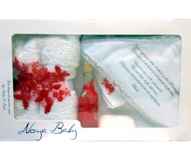 Trusou Botez rosu cu broderie pentru fetite - set complet pentru biserica TR5075