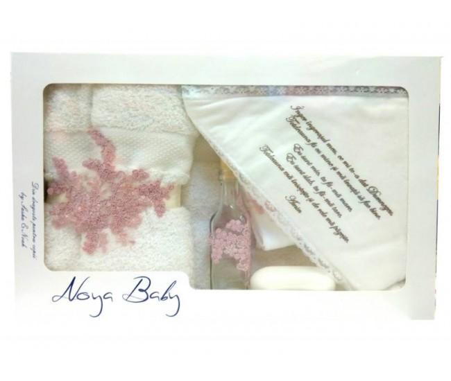 Trusou Botez roz cu broderie pentru fetite - set complet pentru biserica TR5077