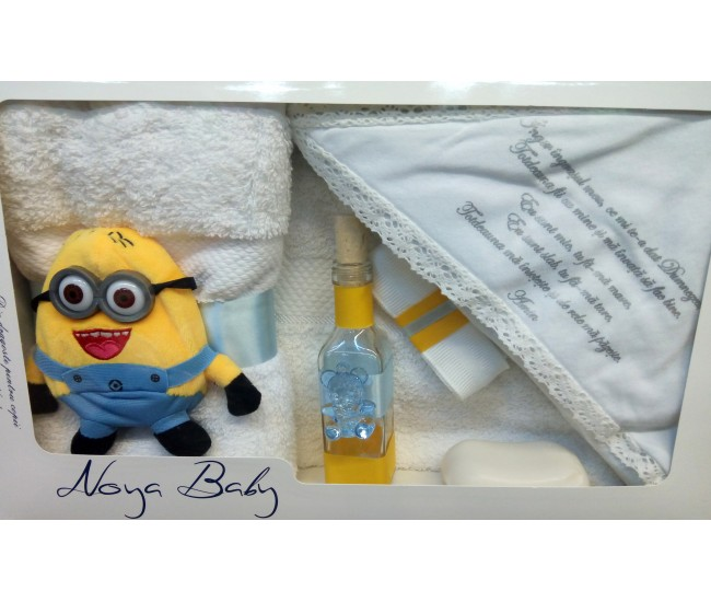 Trusou Botez cu Minion pentru baieti - set complet pentru biserica TRB510