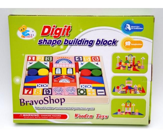 Cub lemn cu forme geometrice colorate si cifre - Jucarie educativa pentru copii!