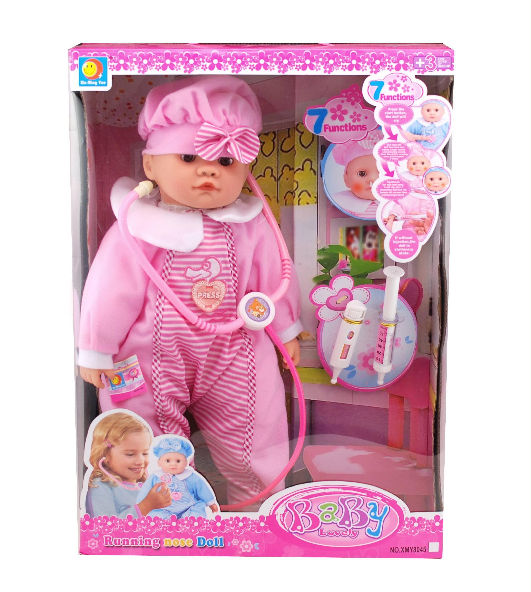 Bebelus de jucarie La Doctor set cu bebelus si accesorii pentru copii