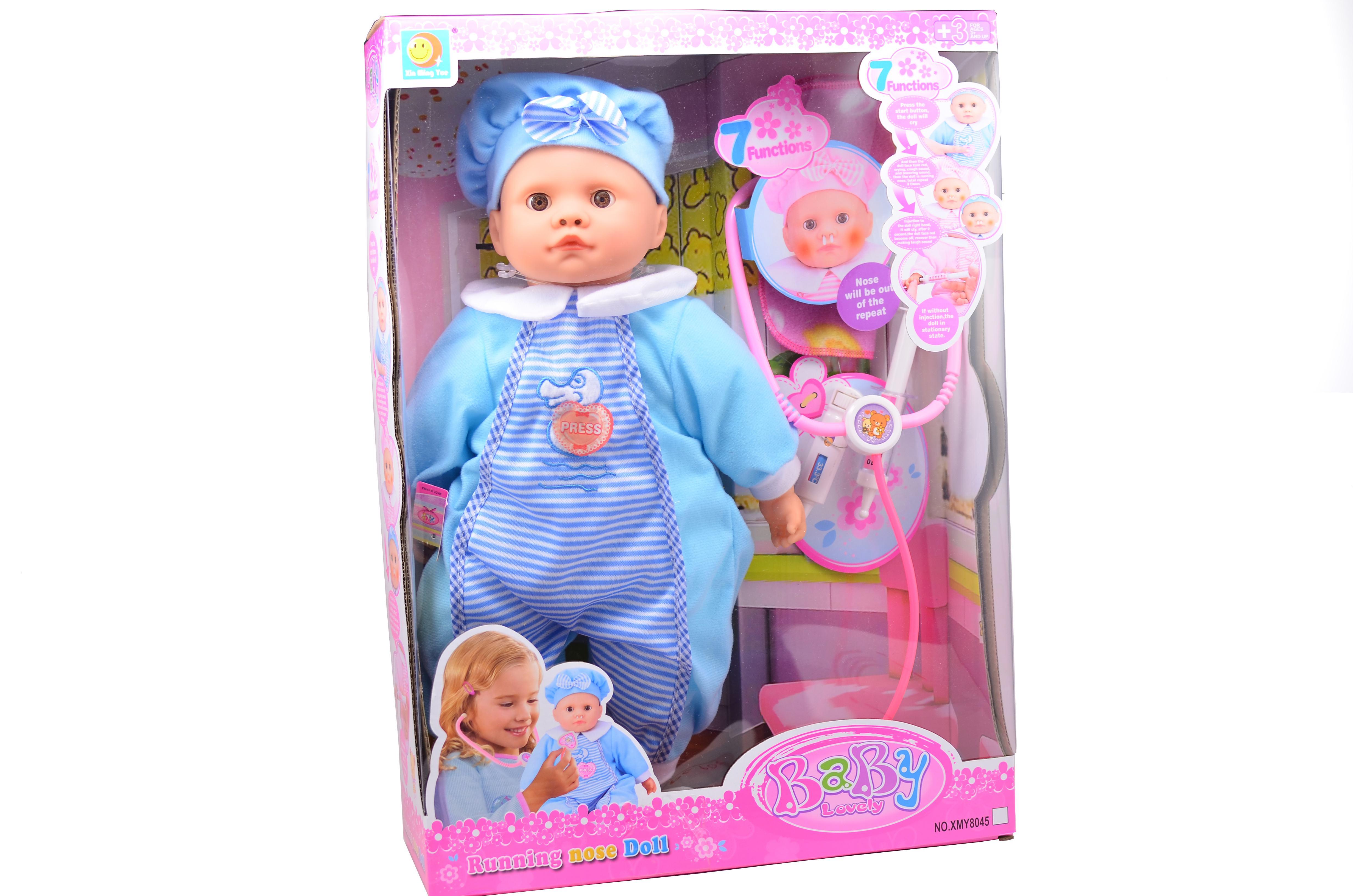 Bebelus de jucarie La Doctor set cu bebelus si accesorii pentru copii - XMY8045