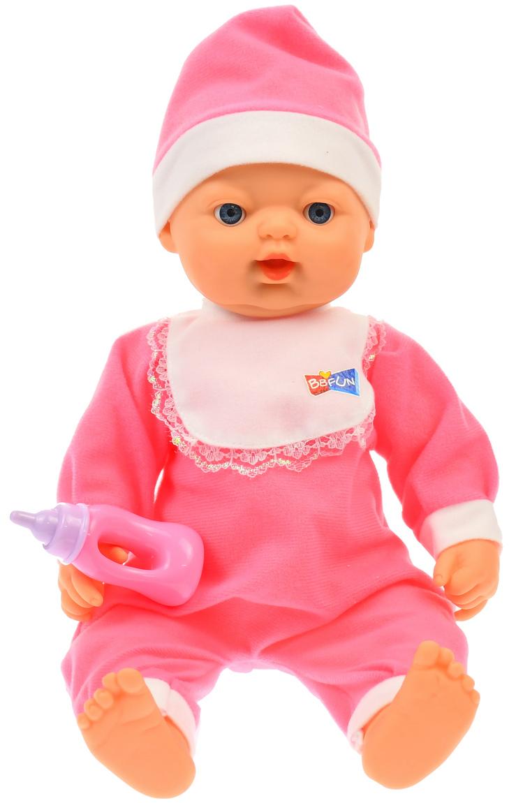 Bebelus de jucarie, Belinda, cu biberon, pentru copii, alb-roz - 68013A