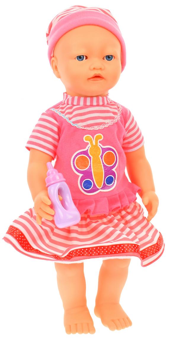 Bebelus de jucarie, BB Fun, cu biberon, pentru copii, roz -68029