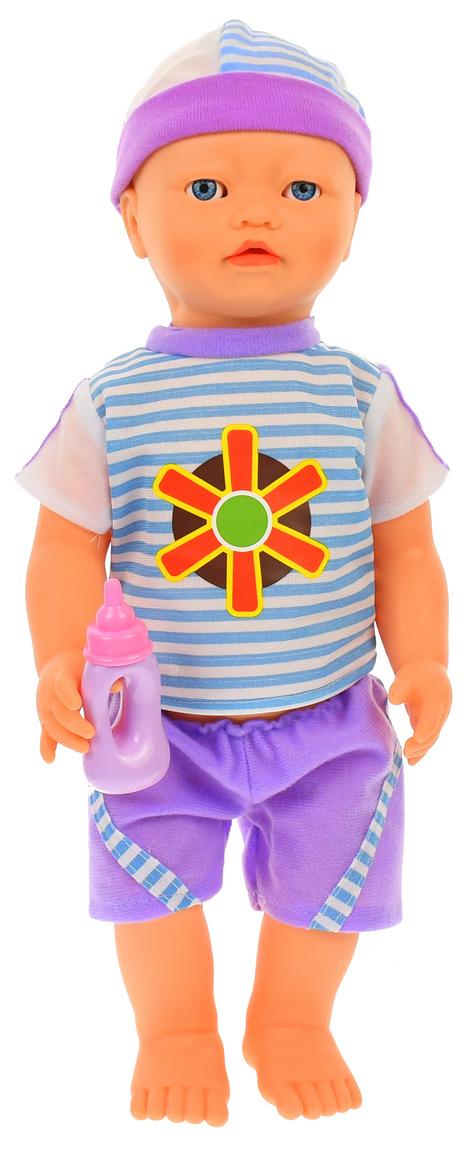 Bebelus de jucarie, BB Fun, cu biberon, pentru copii - 68029A