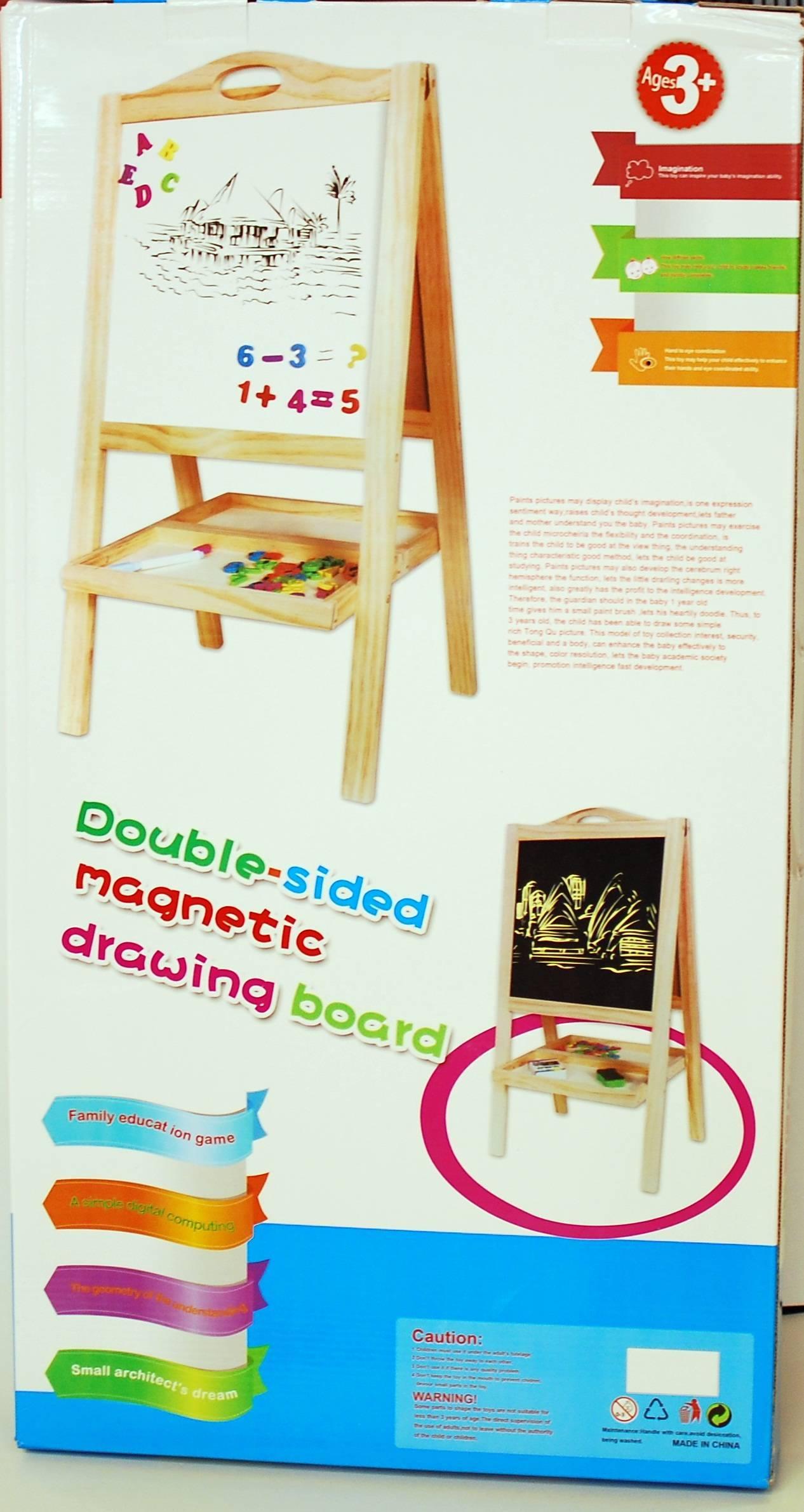 Tabla lemn cu 2 fete cu litere si cifre magnetice - jucarie creativ educativa