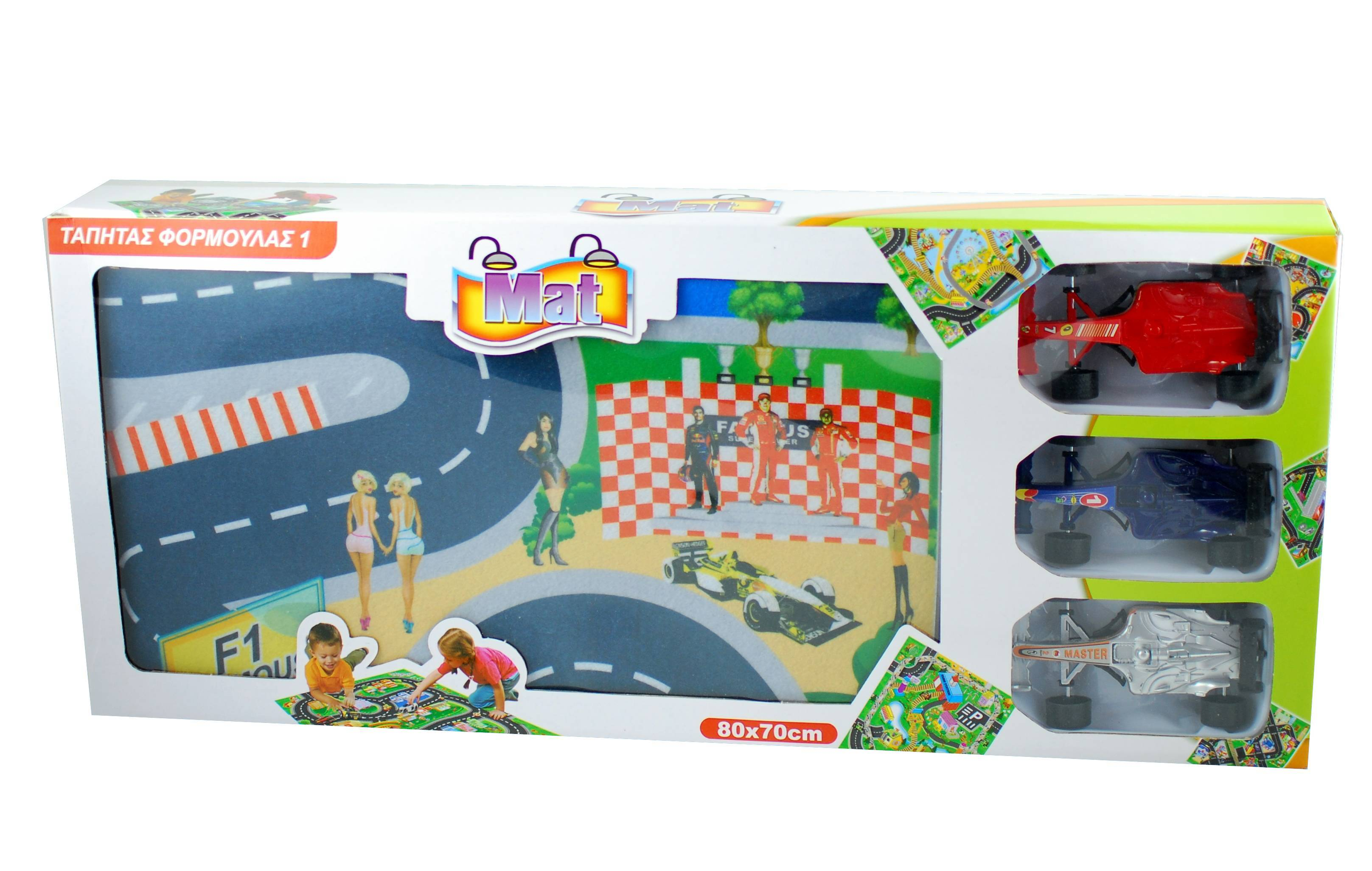 Covor copii - traseu formula 1 cu 3 masini - Super Jucarie Educativa!
