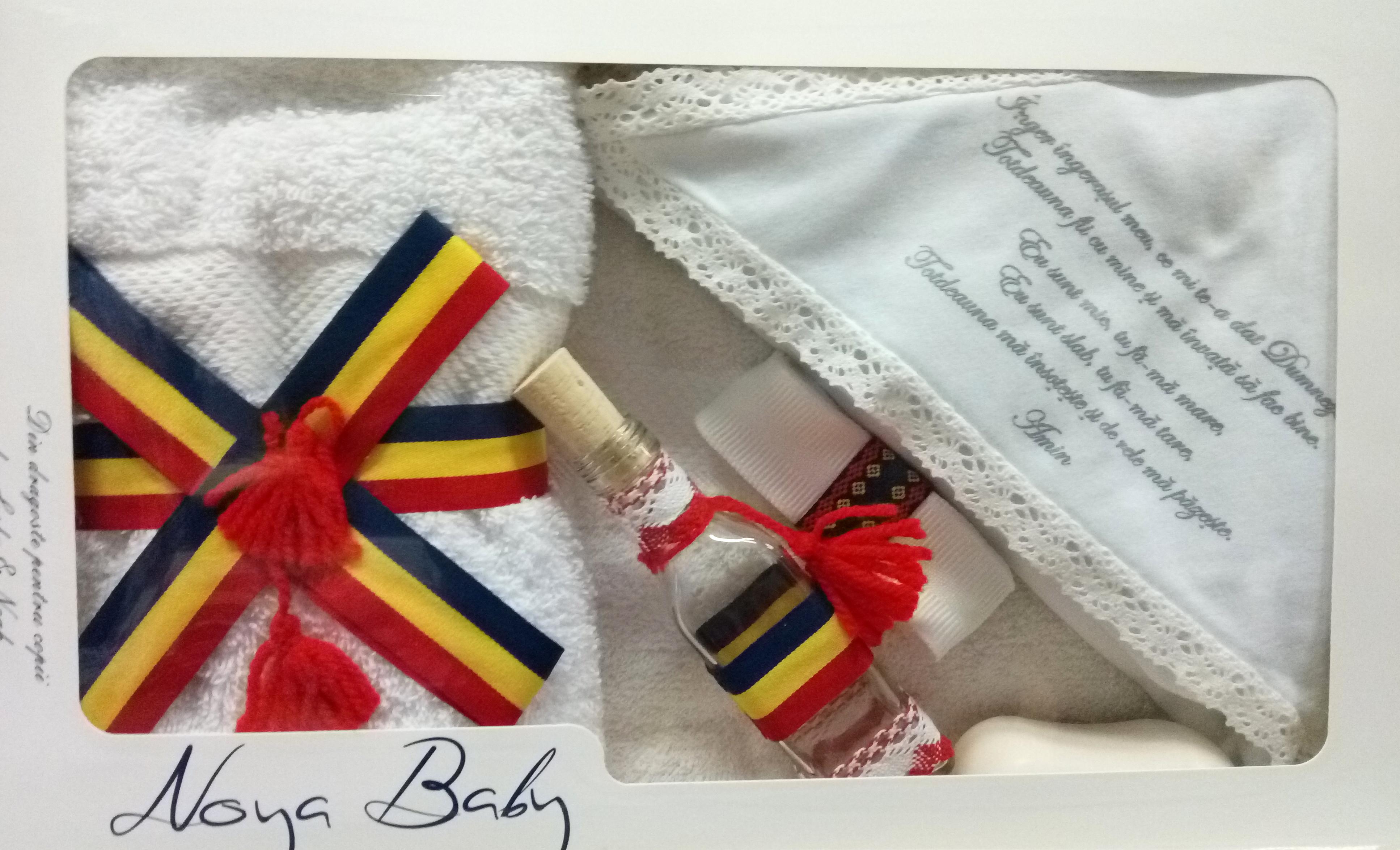 Trusou Botez Alb Cu Funda Tricolor Pentru Baieti Si Fetite Set
