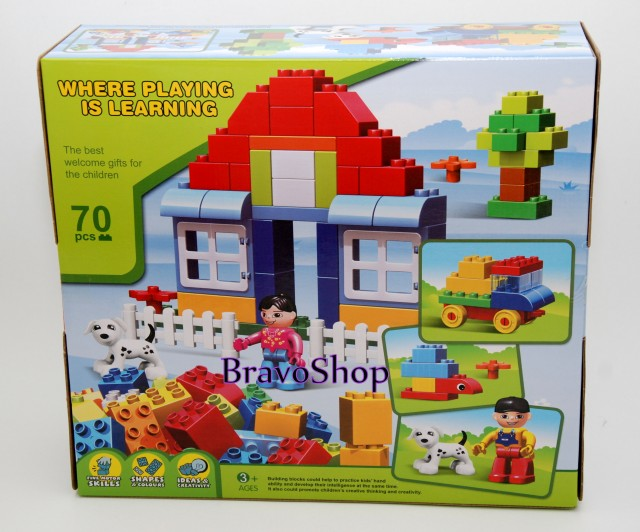 Jucarie constructiva Casuta - Joc compatibil lego cu 70 piese mari