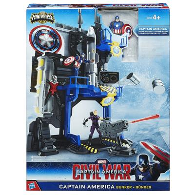 Jucarie Marvel Captain America Bunker Playset